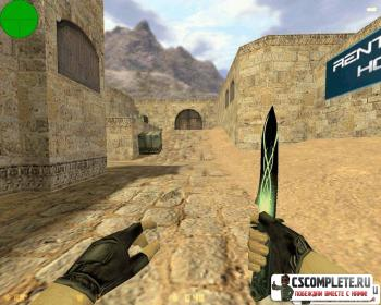 Basic Knife for CS 1.6