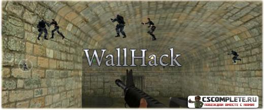 Wallhack для CS 1.6