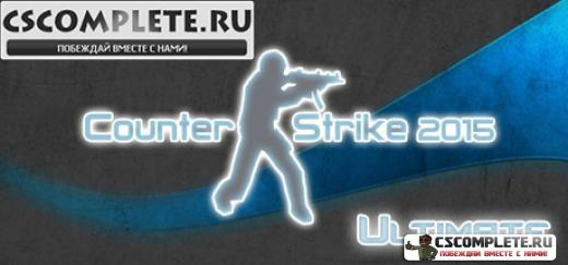 Counter-Strike 1.6 2015 Ultimate